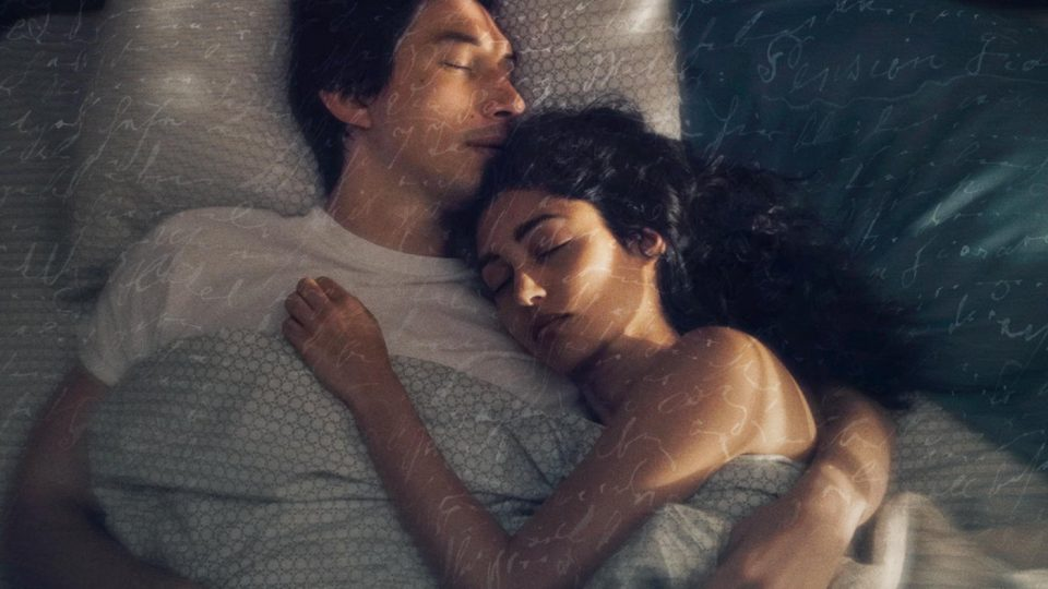 "Posters para ""Paterson"""